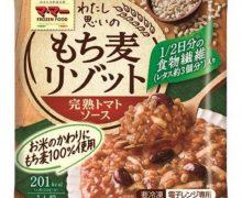 日清フーズ、『おいしく、健康』をテーマに、JAPANドラッグストアショー(3月15日~17日)に初出展
