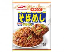 マルハニチロ×まるか食品 「そばめし ペヤングソースやきそば味」! 3月地域限定発売