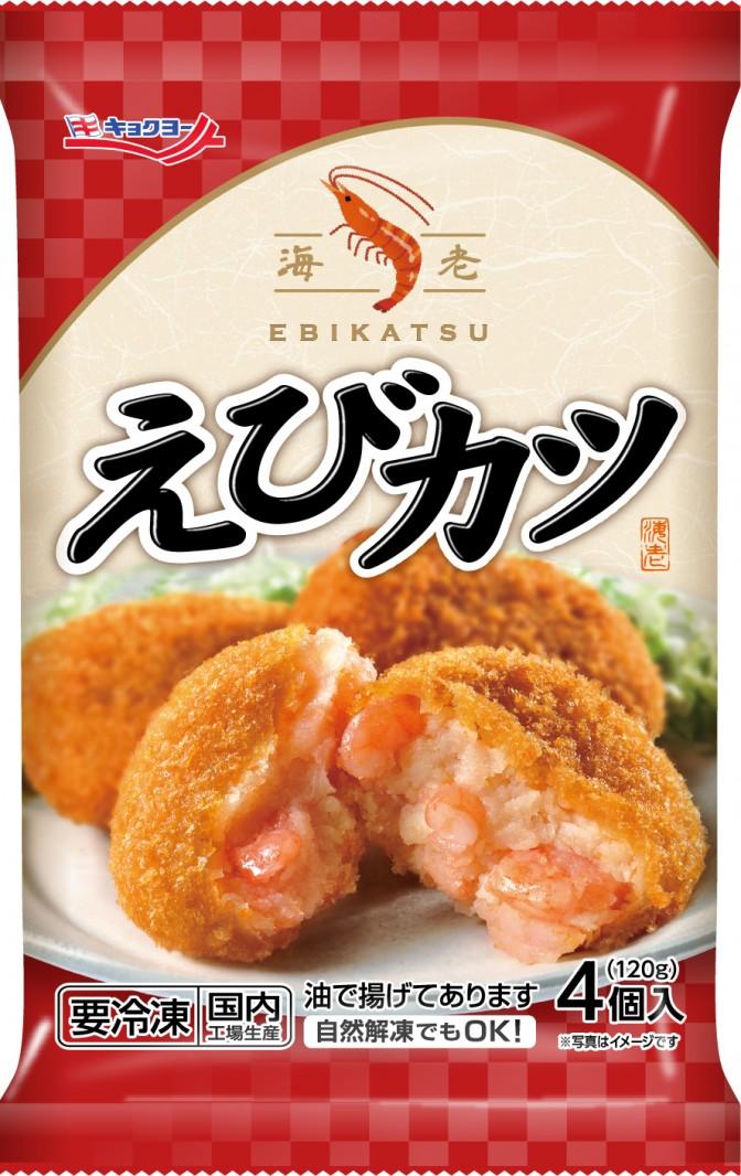 魚に強いキョクヨー、「えびカツ」、「かにかま天チーズ入り」、初のごはん商品は「えび塩炒飯」、、、