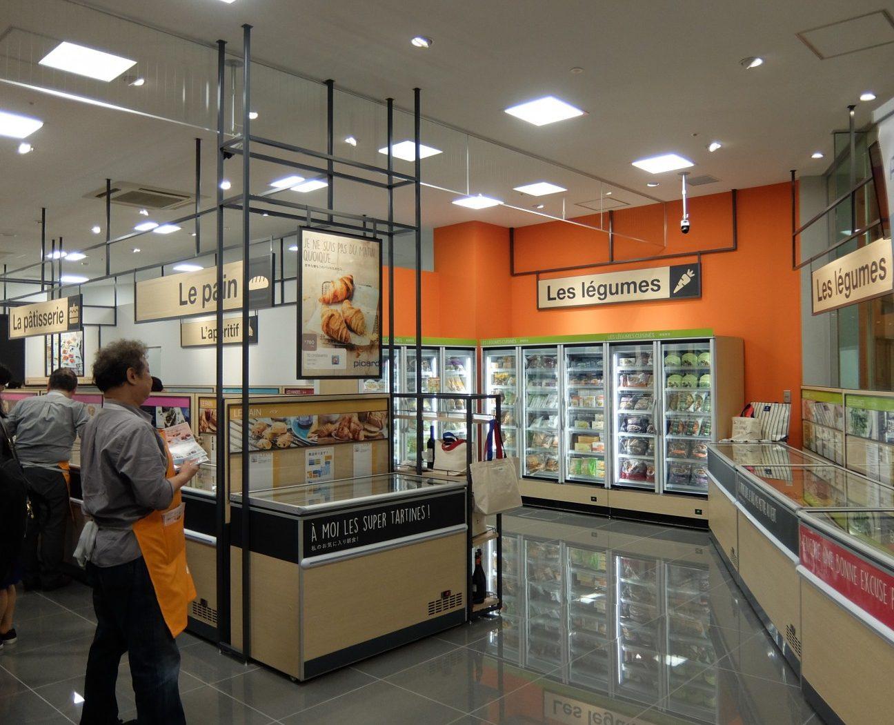 横浜にピカール! Picard横浜ベイクォーター店 3月14日にオープン。木目調のショーケースなど良いムードの店内♡