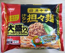 【特集】「マー活」のレベルをチェック!! 日清食品冷凍の『シビ辛メーター』は、シビ辛王国の法律??