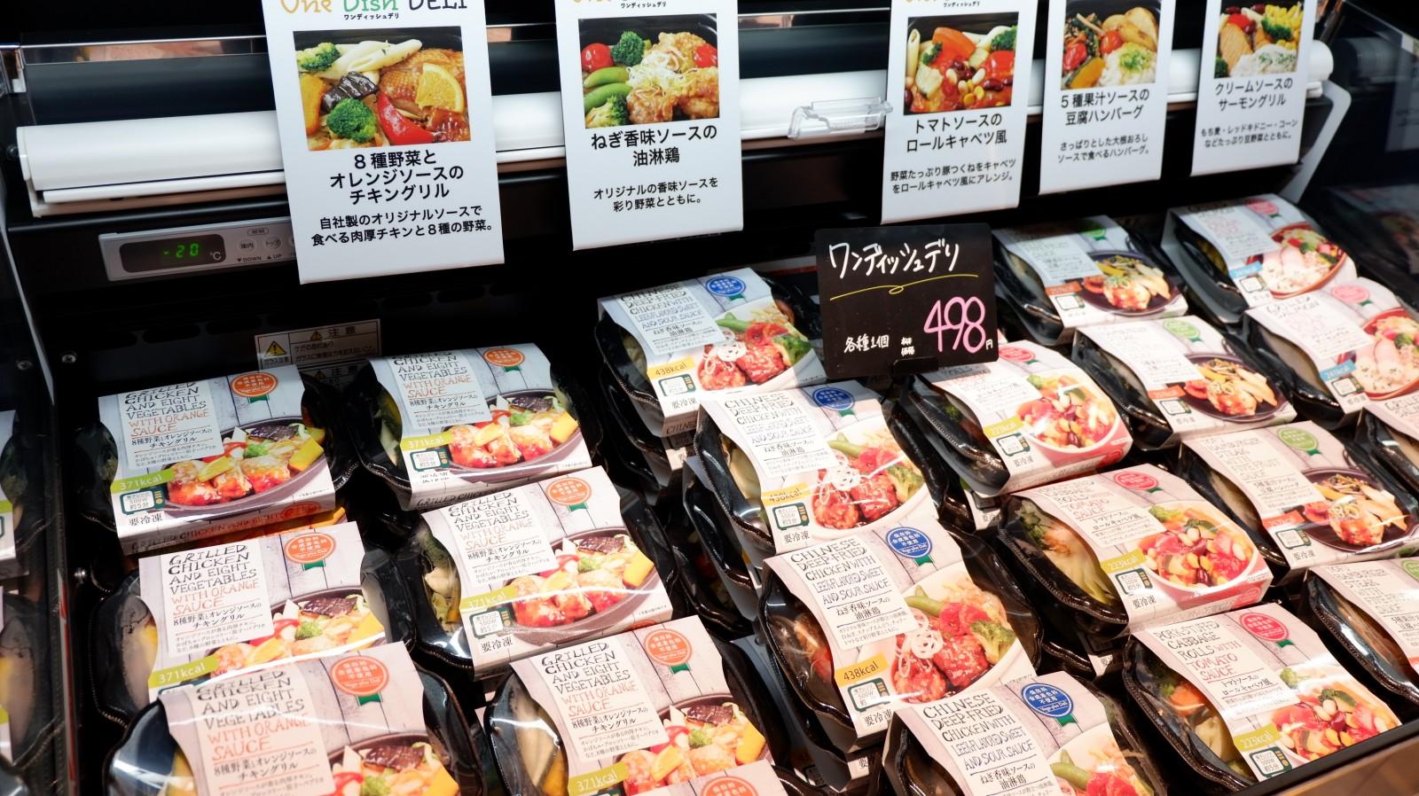 惣菜売場に冷凍食品コーナー! 阪急デリカアイの『ワンディッシュデリ』 メインディッシュが498円!