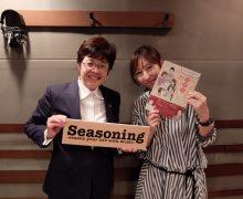 JFN生放送「Seasoning」新生活スタートで1人の食事、お弁当にはFROZEN
