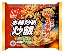 「冷凍食品総選挙」 ベスト30! 第1位はニチレイフーズの「本格炒め炒飯」