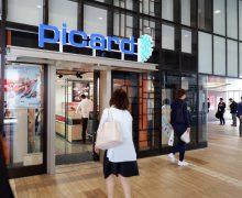 冷凍食品専門店「Picard」ついに日本10号店オープン! 吉祥寺駅に直結「キラリナ京王吉祥寺店」