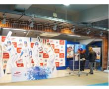 フォトスポット参加で『大洋ホエールズ復刻ユニフォーム』が当たる! 4月13日に横浜で「マルハニチロゲーム」