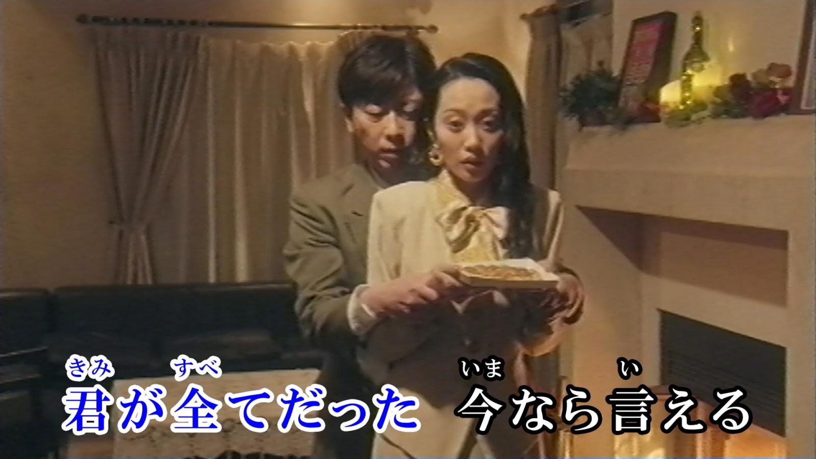 お好み焼羽毛ふとんは温かそう~♫フットボールアワー後藤輝基さんカラオケ映像「GOT YOUR MIND(ごつうま)」