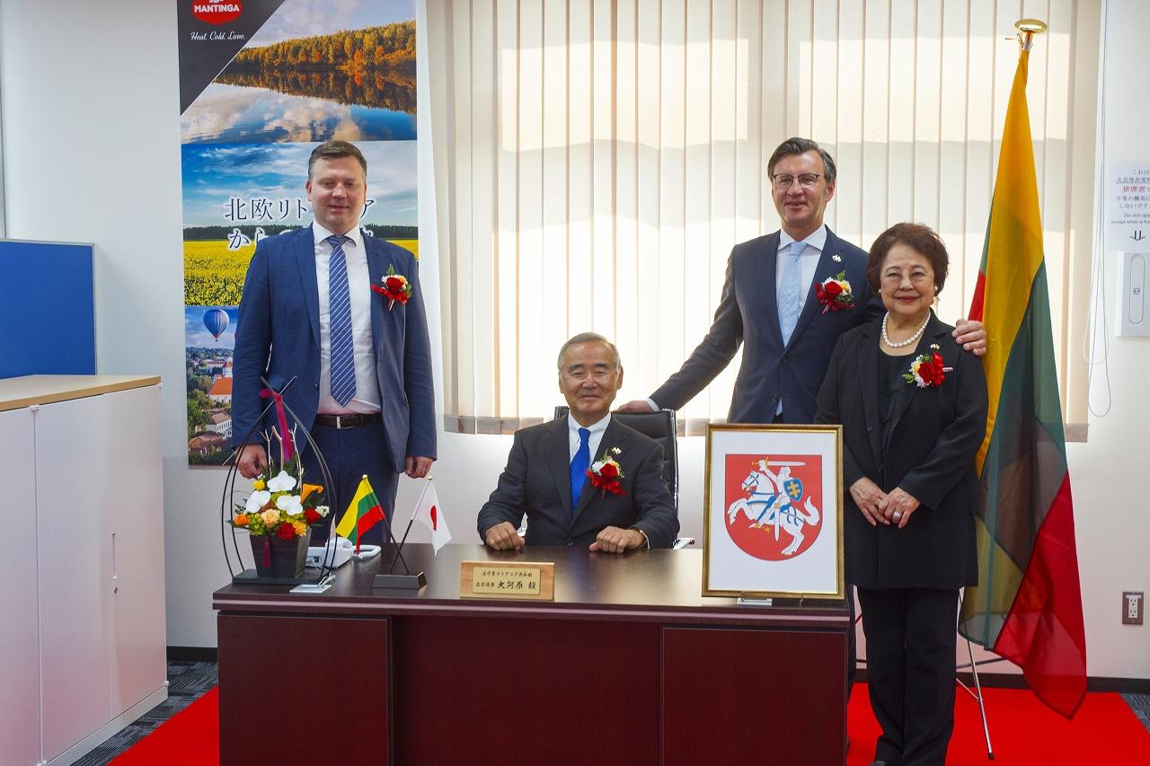 JCコムサ大河原毅代表が在千葉リトアニア共和国名誉領事に就任