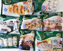 低糖質を冷凍食品で! 三菱食品の「からだシフト」シリーズの冷凍食品8品