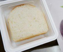 スプーンで食べられる「食パン」 普通の食品を軟らかくした「あいーと」シリーズ