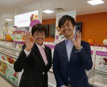 日本テレビ「バゲット」でイケメン川畑アナに冷凍食品を解説しま~す! お題は、、、このお店