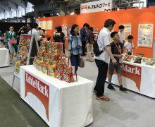 将棋日本シリーズ「JTプロ公式戦/テーブルマークこども大会」開幕