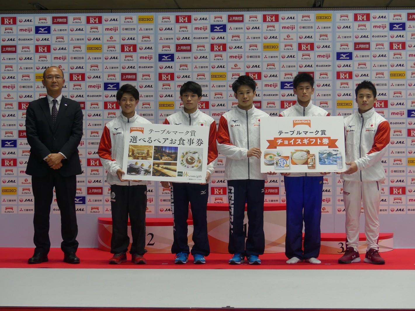 体操ニッポン応援 日本代表選手に「テーブルマーク賞」