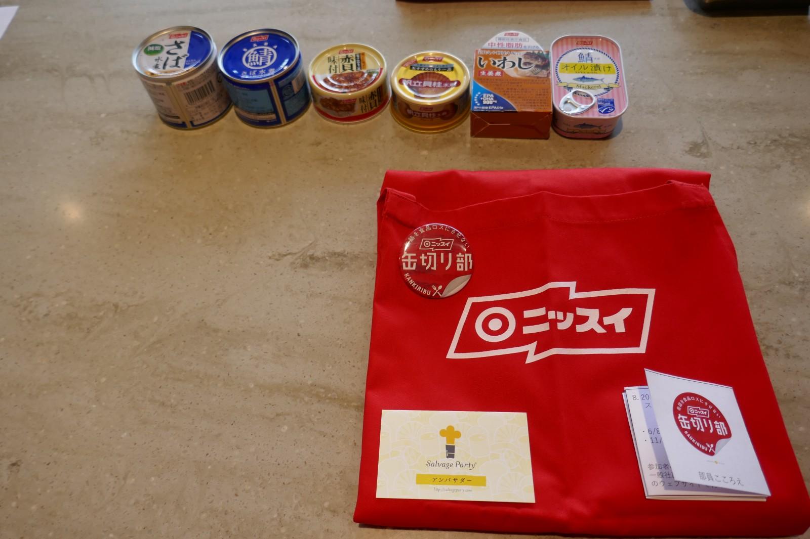 食品ロスを減らそう! 『ニッスイ「缶切り部」』イベント2019