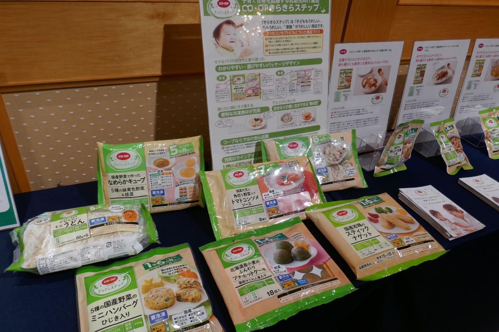 COOPの冷凍食品離乳食が発売2年、若い世代の生協加入が増えました