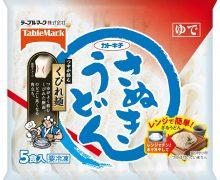 テーブルマーク「夏の冷凍麺キャンペーン」スタート、夏向けうどんレシピサイトもあります