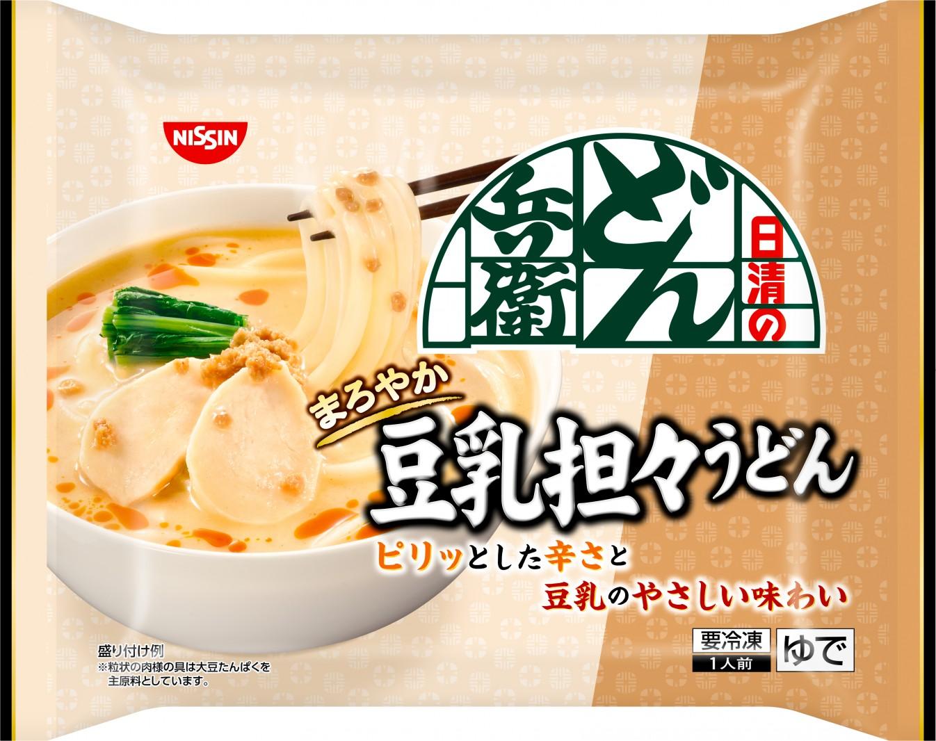 中華はもちろん、「和」でも担々!! まろやかでピリッとくる「日清のどん兵衛 豆乳担々うどん」