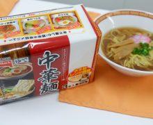 普通のラーメン「中華麺」 レンジ良し、ゆでて良し、焼いて良し、炒めて良し、鍋〆良しに期待