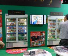 「売場にコミットする」 つまり買いやすくて買いたくなる冷凍食品売場に(アクセス・フローズン)