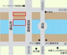 『ギョーザステーション』今年は大阪・道頓堀店(8月8日~12日)オープン。JR両国駅幻の3番ホーム店は3年目