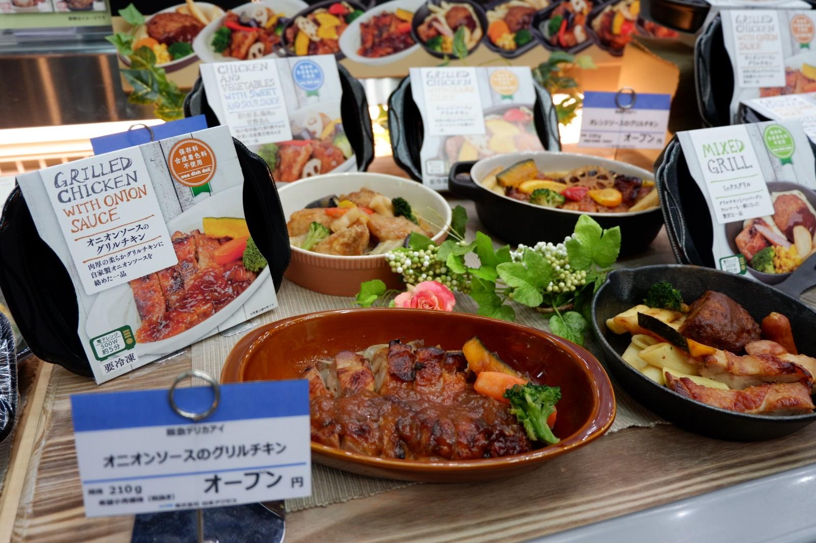主菜と副菜がセット!生協で人気の阪急デリカアイ『ワンディッシュ・デリ』、糖質ひかえめ新シリーズも