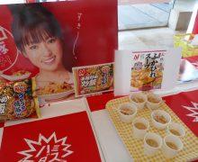 モテモテのイタメくん(炒飯の妖精)8月8日でパラパラ「チャーハンの日」試食会