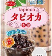 気軽にリーズナブルにタピオカ♪冷凍「タピオカ」新発売(ライフフーズ)