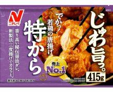 「特から」鈴木亮平さんの新CM「脳内会議」篇スタート、売上№1パッケージに