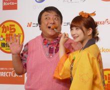 日本唐揚協会、10月「から揚げ強化月間」キックオフイベントで「からあげパーフェクトブック」も発表