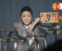 鈴木奈々さんが大阪王将緊急記者会見で謝罪!「創業50周年の餃子専門店が作ったばかりに、、、」