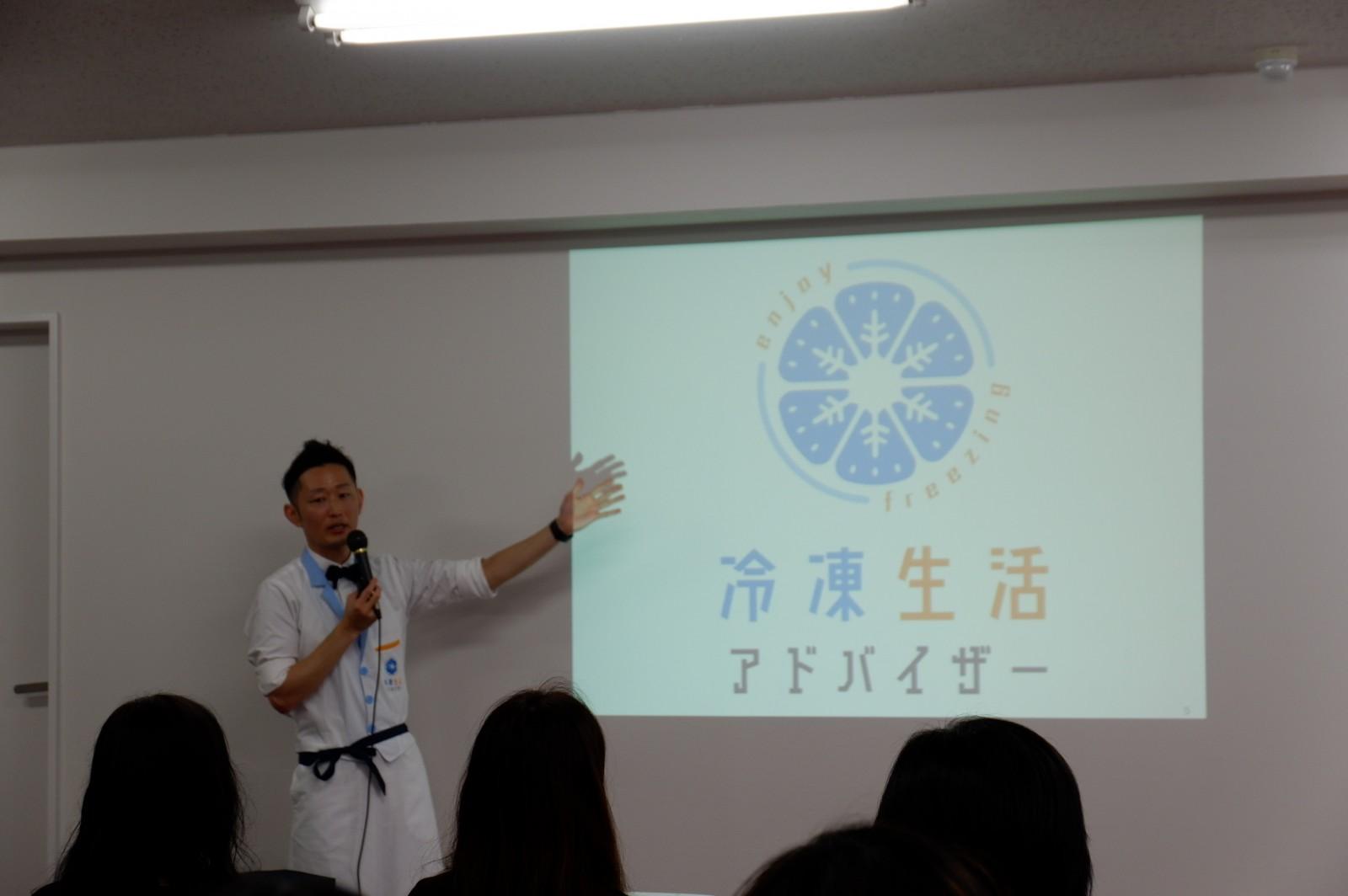 冷凍王子 西川剛史さん「ヒルナンデス!」で食品を美味しく、ムダにしない冷凍テクニックを披露