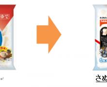 テーブルマーク,のカトキチ「さぬきうどん5食」が5食+1食増量!