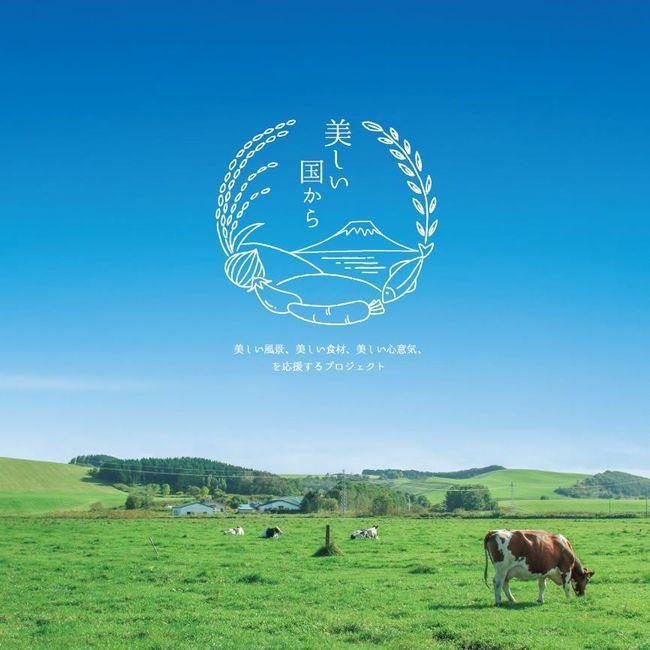 『食品産業技術功労賞(環境・CSR)』受賞 シュガーレディ「美しい国から」PJに見るエシカル消費と冷凍食品