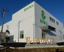 AIを活用して「大阪王将」ブランド冷凍餃子を生産・イートアンド「関東第2工場」竣工