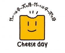 日本冷凍めん協会×チーズのコラボ、メニュー試食も♡『チーズフェスタ2019』11月10日、11日開催
