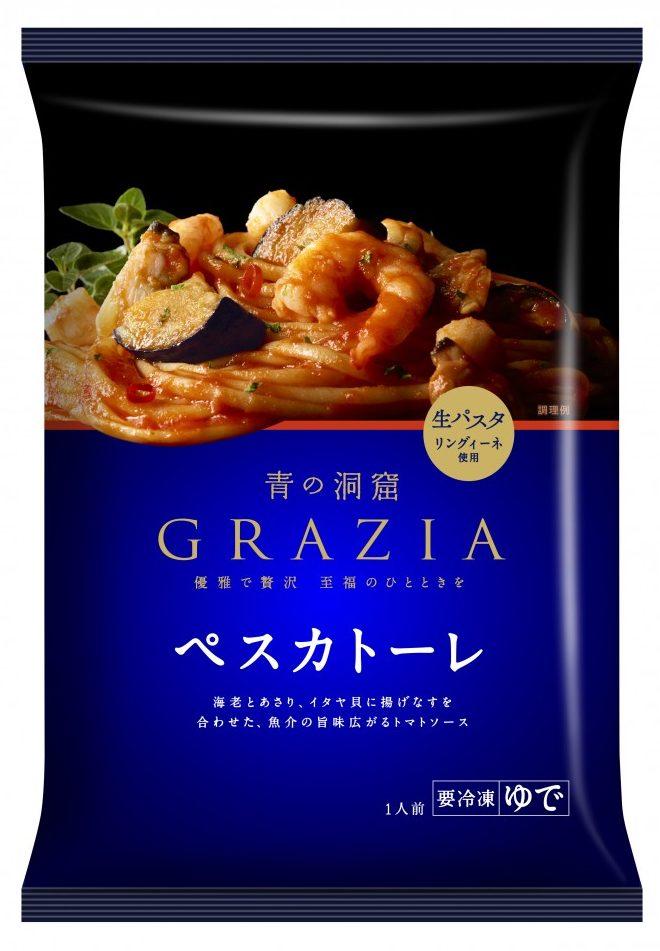 高級感漂うペスカトーレ、うにクリーム♪「青の洞窟 GRAZIA(グラツィア)」で初の冷凍パスタ