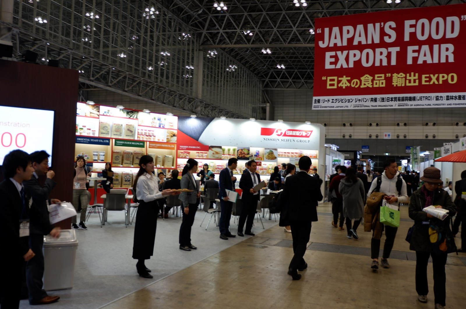 """世界がマーケット! 第3回""""日本の食品""""輸出EXPO 3日間の来場者1万7,549人"""