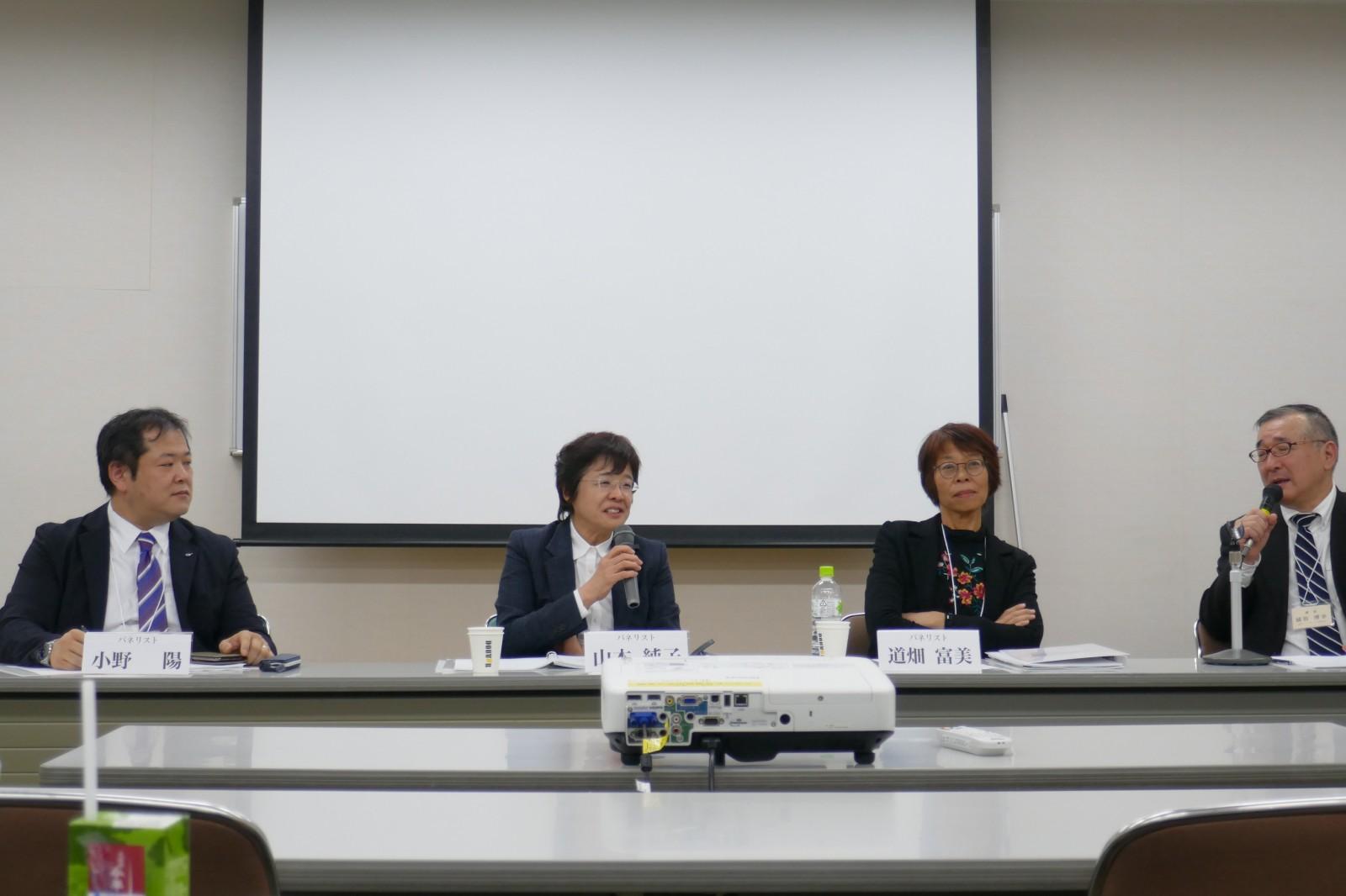 城取博幸氏が座長の勉強会『「令和」新時代のミールソリューションの行方』