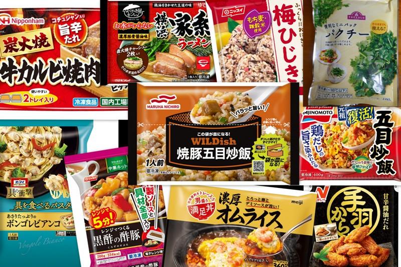 家庭用冷凍食品 新商品リピート ランキング 2019
