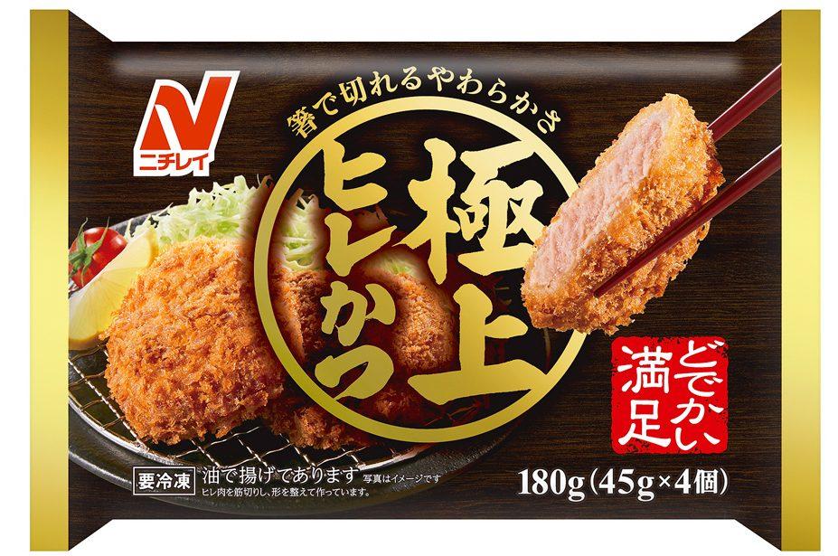 新商品人気投票第1位は「極上ヒレかつ」(ニチレイフーズ):日本アクセス『第9回バイヤーズグランプリ』