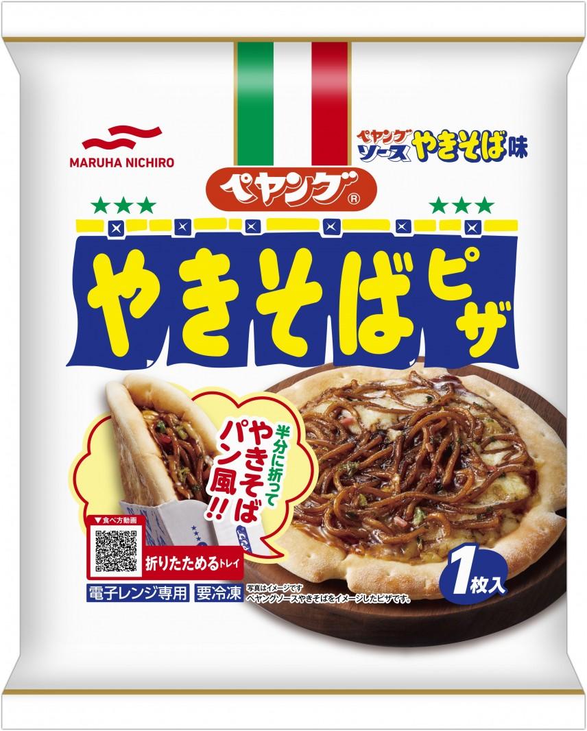 ピザなのに「ペヤング®ソースやきそば味」、マルハニチロとのコラボ第2弾「ペヤングやきそばピザ」