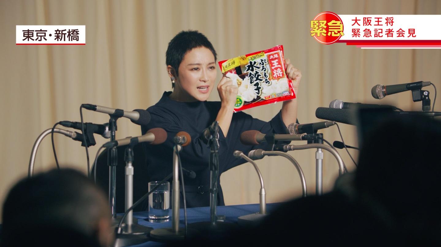 大阪王将緊急記者会見、鈴木奈々さんが再び謝罪「こんなにぷるぷるもちもちの食感になってしまった、、、、」(CMです)