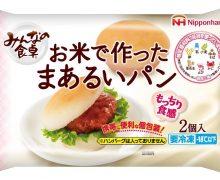 食物アレルギー対応(特定原材料7品目不使用)冷凍食品 日本ハム「みんなの食卓」4品、使いやすく一部リニューアル