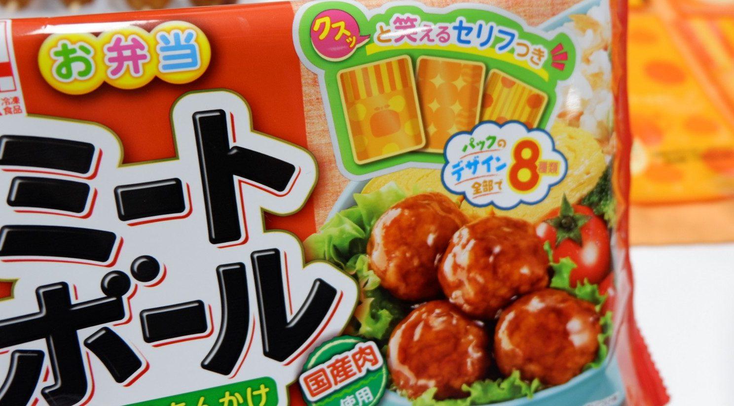 お弁当用の「国産肉ミートボール」、中の袋をかわいいデザインにリニューアル(ケイエス冷凍食品)
