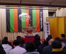 「鍋焼うどん」300食配布! 今年も高円寺で学生落語『キンレイ心染寄せ』、関東落研連合とコラボして『一年生寄席』も