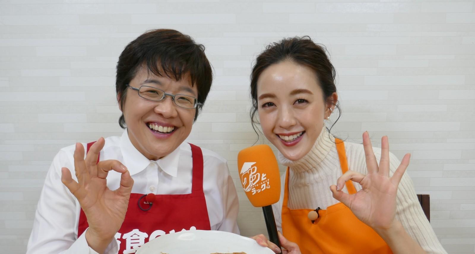 明日(2月25日)朝、TBS「グッとラック!」で冷凍餃子の『グッと5!』