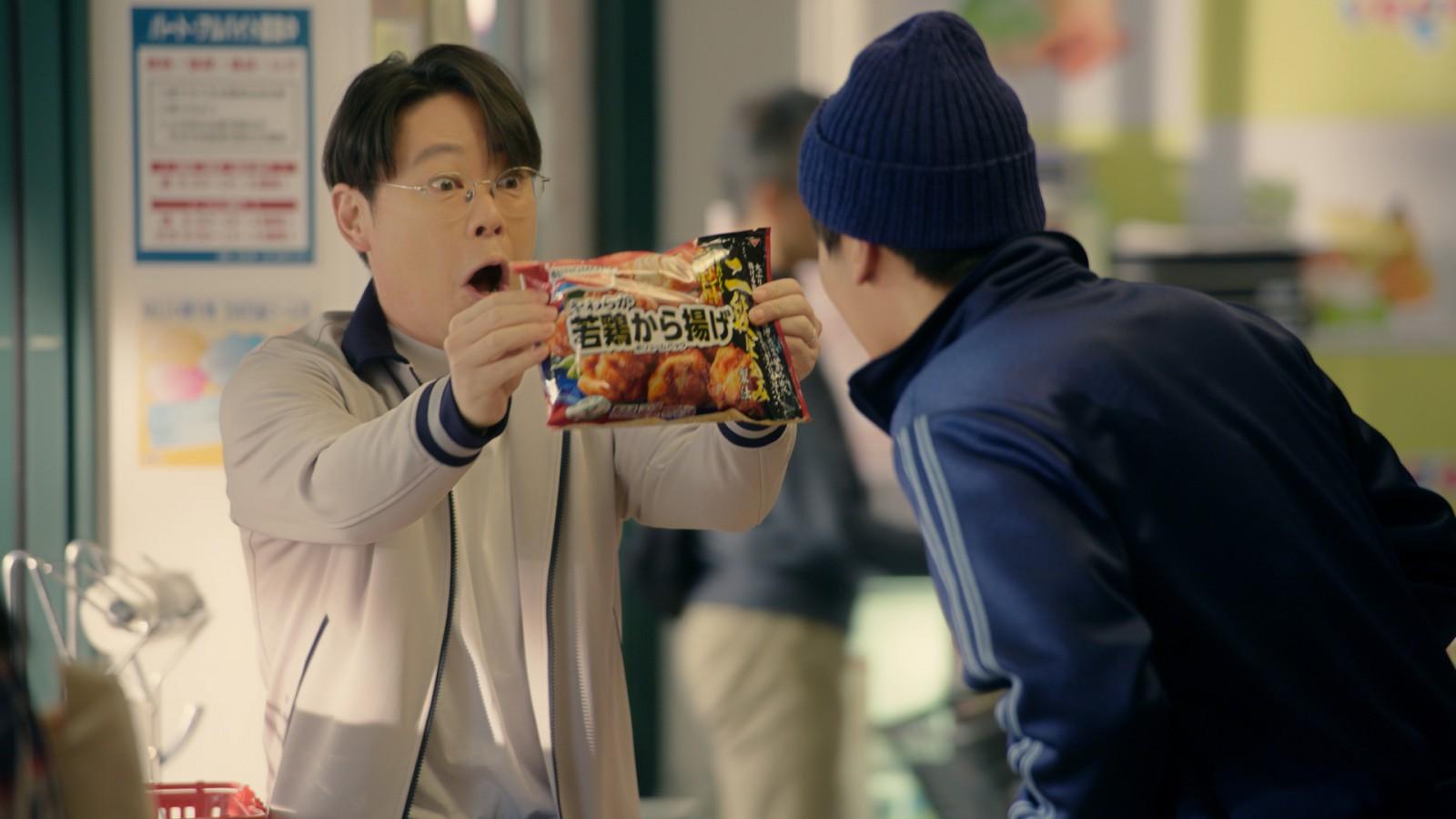 「二弾仕込みど~ん!」 阿部サダヲさん×中川大志さんのハイテンションTVCM「やわらか若鶏から揚げボリュームパック」