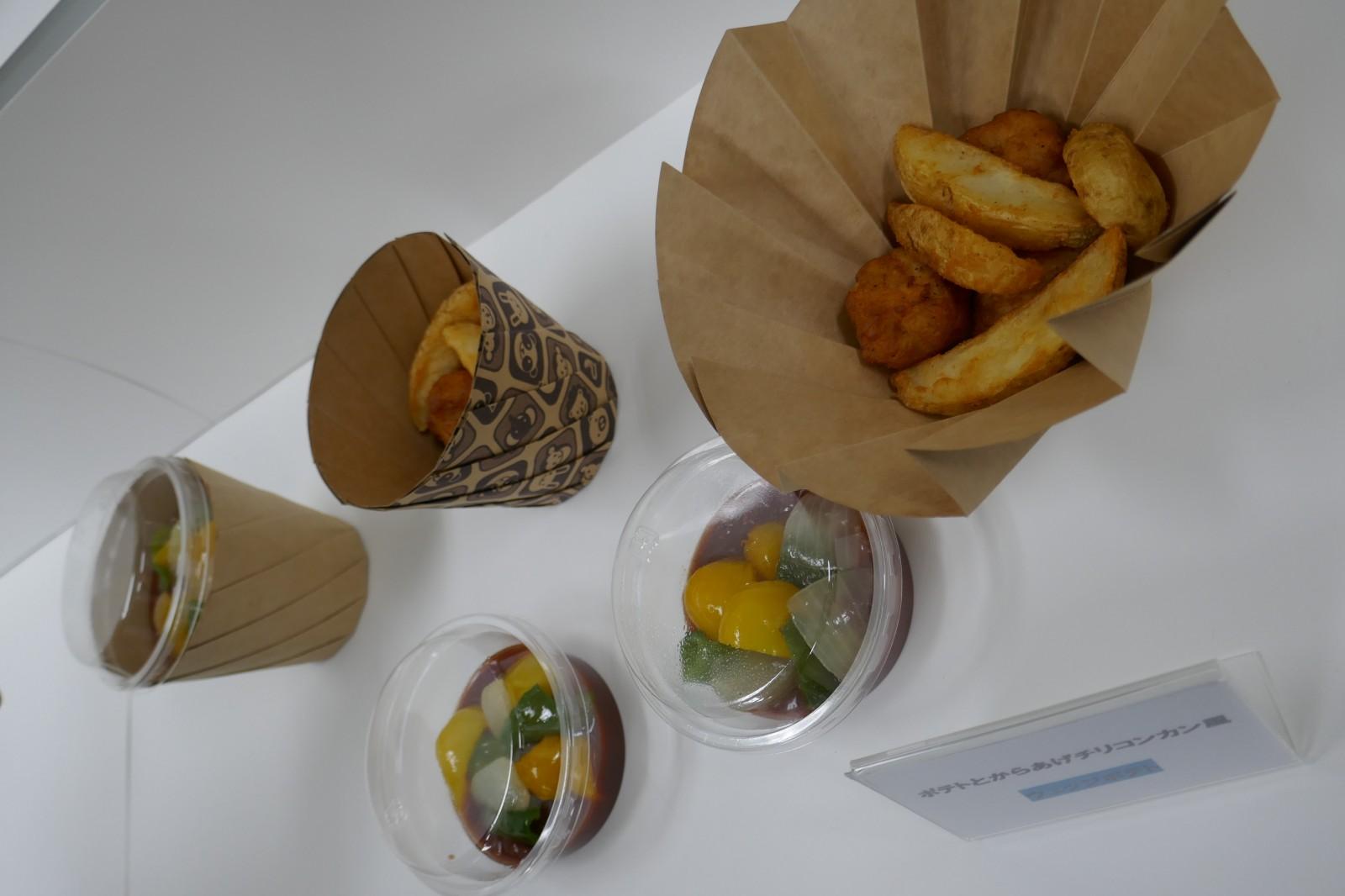 外カリっと中ホクホクのポテトと機能的な容器で美味しいテイクアウト~米国産ポテトde惣菜セミナー