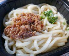 肉ぶっかけうどん大盛り370g 甘辛牛肉の満足感~(テーブルマーク)