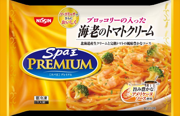 【特集】さらに美味しさアップ!!スパ王プレミアム 東京2020オフィシャル冷凍麺パートナー:日清食品冷凍